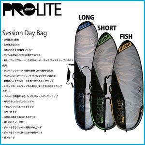 """全商品オープニング価格! 【2015】 PRO-LITE Session Day Bag セッション デイバッグ  SHORT 6'3"""" P, クリヤマムラ 82ba25a8"""