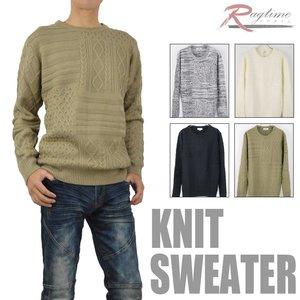 ニットセーター メンズ セーター フィッシャーマン クルーネック ニット 編込み ケーブル B291106-07