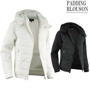 大特価放出! ブルゾン 中綿 メンズ ボンディング ジャケット ストレッチ ウェットスーツ素材 切替え B010925-01, タントウチョウ 44d7ce8a