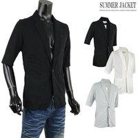 50f462315406f8 5分袖ジャケット メンズ サマージャケット ボタニカル柄 七分袖 7分袖 半袖ジャケット I010514-08