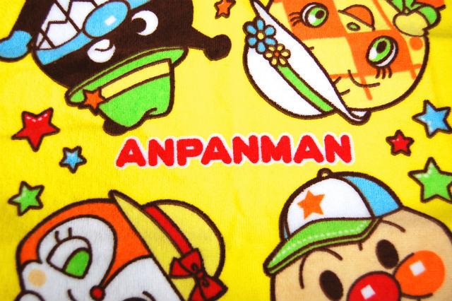 アンパンマン/キャラクター/バスタオル/フェイスタオル/ウォッシュタオル/ハンドタオル/タオルギフト
