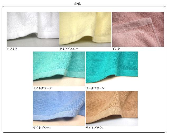 ショートパイル/フェイスタオル/日本製/丈夫