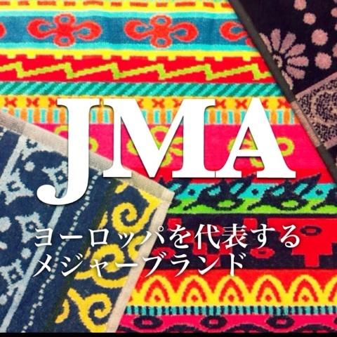 JMA/大判バスタオル/ソファカバー/タオルケット/ヨーロッパ/カラフル