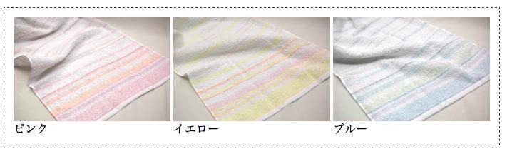 おぼろタオル/バスタオル/日本製/国産/速乾/高吸水/シンプル