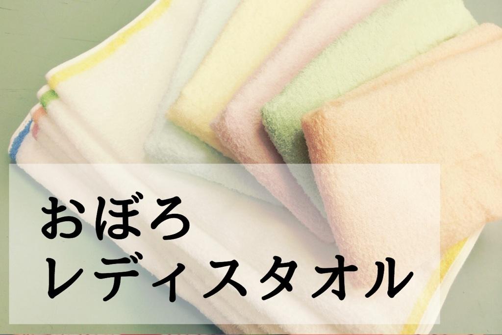 日本製/おぼろタオル/ガーゼタオル/シーツ/バスタオル/フェイスタオル/ウォッシュタオル/ハンドタオル/