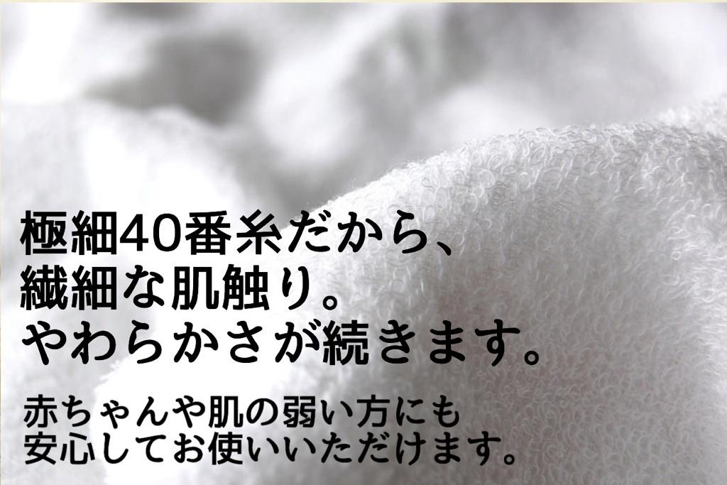 おぼろタオル/ガーゼ/バスタオル