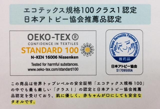 おぼろタオル 日本製 ミニバスタオル ロングフェイスタオル バスタオル卒業宣言