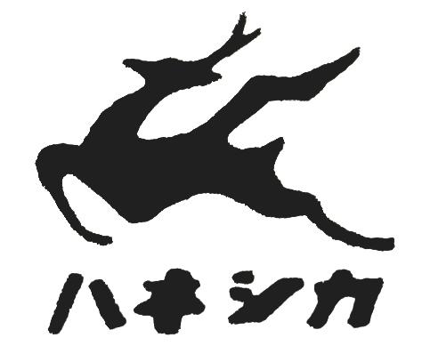 ハネシカコーマ糸スレン染めウォッシュタオル