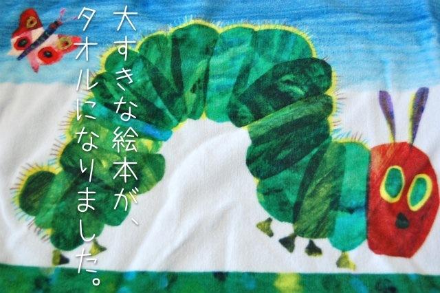 """""""タオル/泉福本店/"""""""