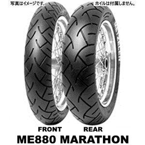 【人気急上昇】 MEZTELER ME880 MARATHON ME880 REAR 200/50 ZR 200/50 17 17 M/C 75W TL MEZTELER ME880 MARATHON REAR 200/50 ZR 17 M/C 75W TL, DIY内装店:fc10f8ae --- ancestralgrill.eu.org