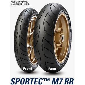 楽天 MEZTELER SPORTEC SPORTEC M7RR ZR REAR 200/55 (78W) ZR 17M/C TL (78W) TL MEZTELER SPORTEC M7RR REAR 200/55 ZR 17M/C TL (78W) TL, タジミシ:e019d6cf --- parker.com.vn