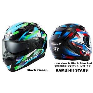 超歓迎 OGK Black 3 KAMUI 3 STARS Black OGK Green SizeL OGK KAMUI 3 STARS Black Green SizeL, laqua:a5ff0afe --- extremeti.com