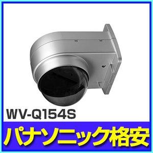 多様な 【panasonic】カメラ壁取付金具 WV-Q154S カメラ壁取付金具 WV-Q154S Panasonic パナソニック 防犯カメラ 監視カメラ, 本部町:ef64a699 --- wildbillstrains.com
