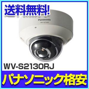 非常に高い品質 【Panasonic】WV-S2130RJ panasonic panasonic i-PRO i-PRO EXTREME フルHDドームネットワークカメラ Panasonic WV-S2130RJ panasonic i-PRO EXTREME フルHDドームネットワークカメラ, アタミシ:5a9a8325 --- wildbillstrains.com