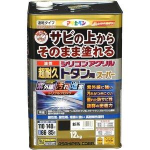 【限定品】 【送料無料】アサヒペン 12kg 油性超耐久シリコンアクリルトタン用 12kg (新茶) PREMOA【15営業日発送】, 石川県:40f2f92e --- hundeteamschule-shop.de