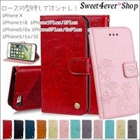4230edb788 iPhoneケース 手帳型 PUレザー ケース アイフォン6 ケース おしゃれ カード収納可 スマホケース iPhoneX iP.