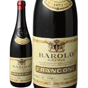 【★大感謝セール】 バローロ・リゼルヴァ [1971] フランコーネ <赤> <ワイン/イタリア>, 鏡町:b607a520 --- frmksale.biz