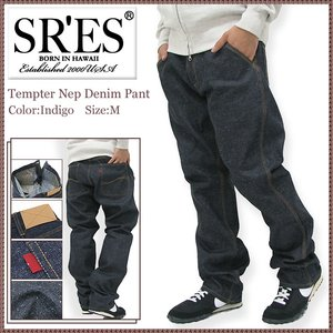 最高級のスーパー エスアールエス Nep SRES テンプター ネップ デニムパンツ(SRS Tempter Nep Denim filed Denim Pant) ice filed icefield【送料無料】SRS Tempter Nep Denim Pant, 香焼町:de07b761 --- oraworld.co.uk