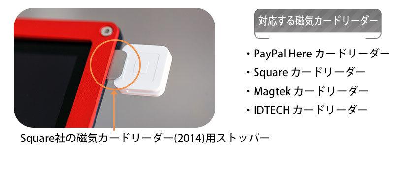 タブレットPC用POSスタンド&キャッシュドロワー