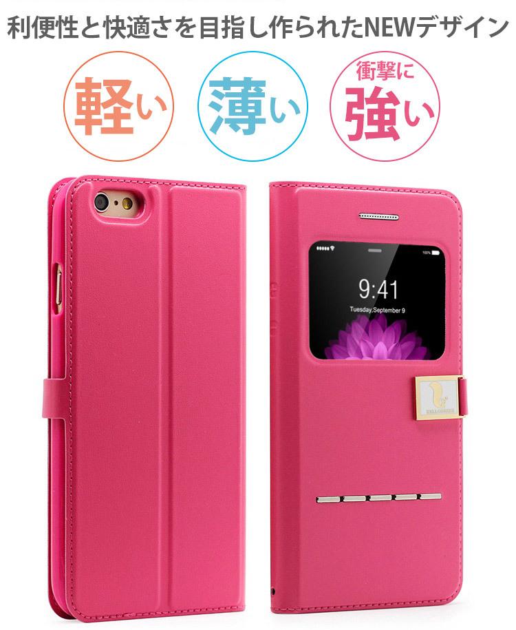 6a4c50caf4 iPhone7ケース iPhone7 Plus iPhone...|TeddyShop【ポンパレモール】
