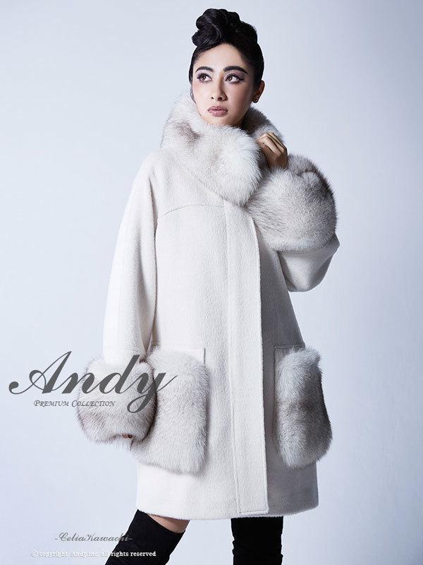 Andy コート AN-HK165 PREMIUM Andy コート レディース andy コート アンディ クラブ キャバ パーティー