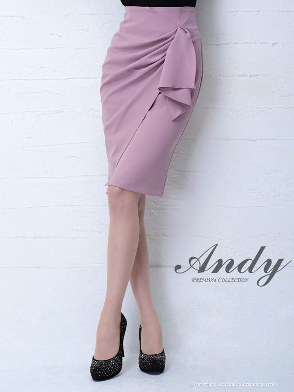 Andy スカート AN-SK156 ミニスカート andy スカート アンディ タイトスカート クラブ キャバ ドレス パーティードレス
