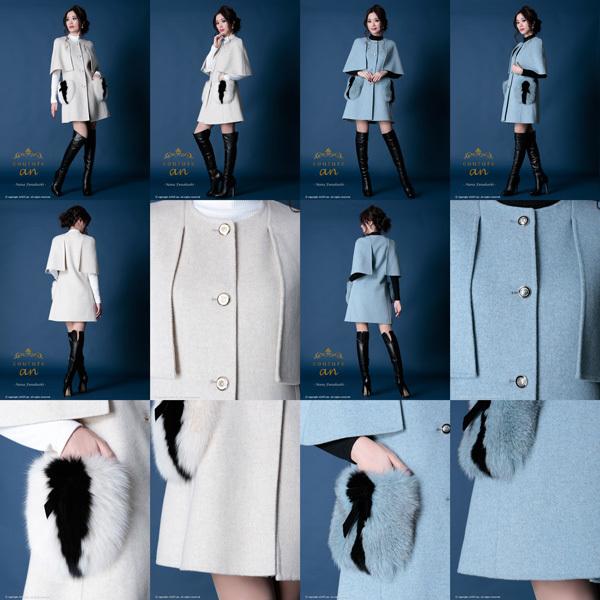 couture an コート AOC-HC012 コート Andy アン コート キャバクラ キャバ