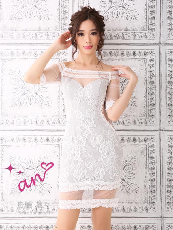 an ドレス AOC-2950 ワンピース ミニドレス Andy アン ドレス キャバクラ キャバ ドレス キャバドレス