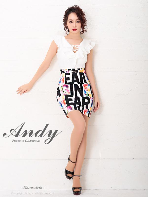 Andy ドレス AN-OK2121 ワンピース ミニドレス andyドレス アンディドレス クラブ キャバ ドレス パーティードレス