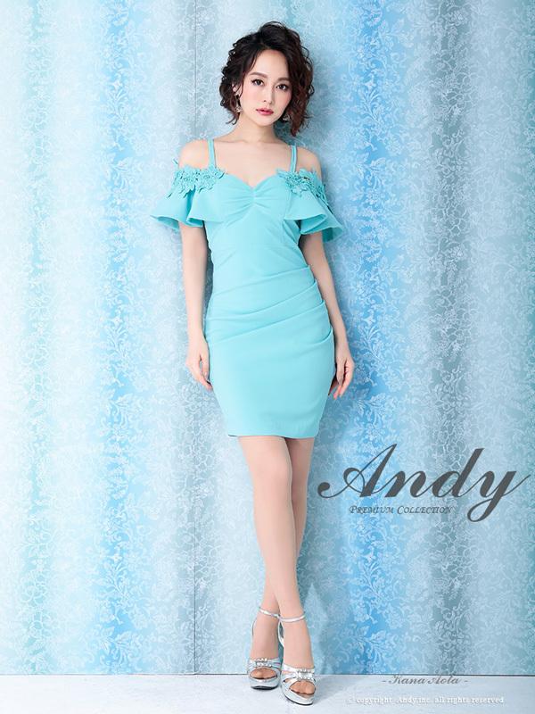 Andy ドレス AN-OK2124 ワンピース ミニドレス andyドレス アンディドレス クラブ キャバ ドレス パーティードレス