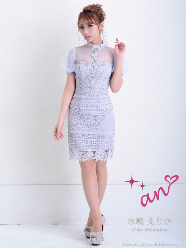 an ドレス AOC-2969 ワンピース ミニドレス Andyドレス アンドレス キャバクラ キャバ ドレス キャバドレス