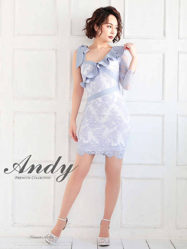 Andy ドレス AN-OK2295 ワンピース ミニドレス andyドレス アンディドレス クラブ キャバ ドレス パーティードレス