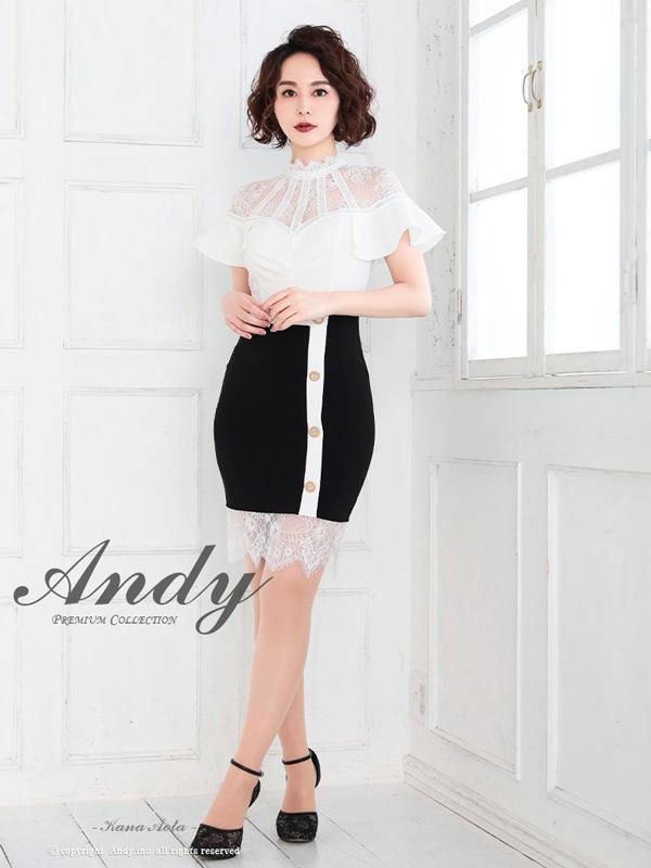 Andy ドレス AN-OK2319 ワンピース ミニドレス andyドレス アンディドレス クラブ キャバ ドレス パーティードレス