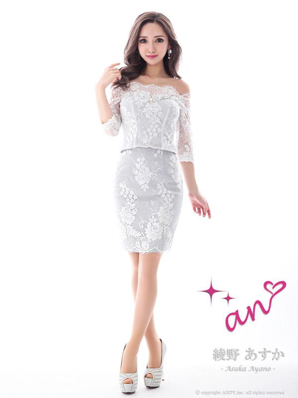 an ドレス AOC-3075 セットアップ ミニドレス Andyドレス アンドレス キャバクラ キャバ ドレス キャバドレス