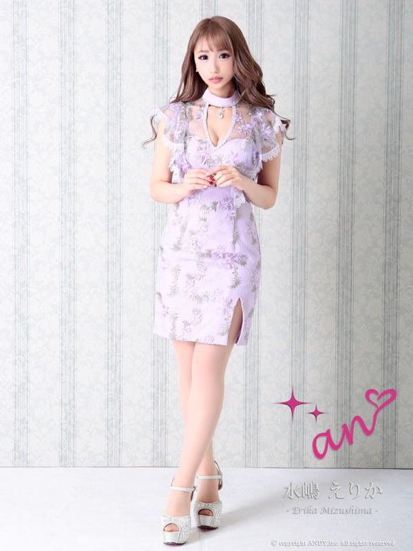 an ドレス AOC-3112 ワンピース ミニドレス Andyドレス アンドレス キャバクラ キャバ ドレス キャバドレス
