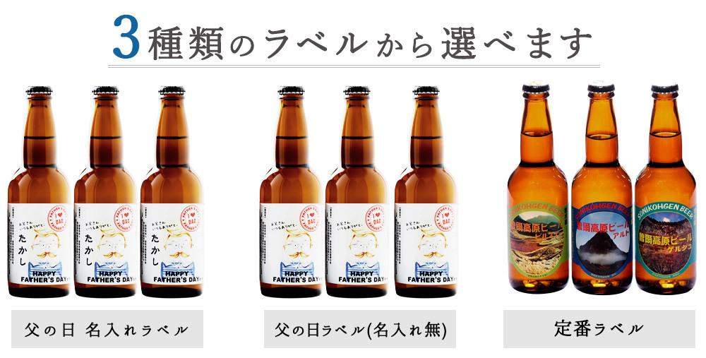 曽爾高原ビールの上増水は平成の名水百選