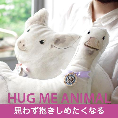 【動物坐墊】豬KH-61001【LI-09】可愛可愛小孩可愛小豬動物