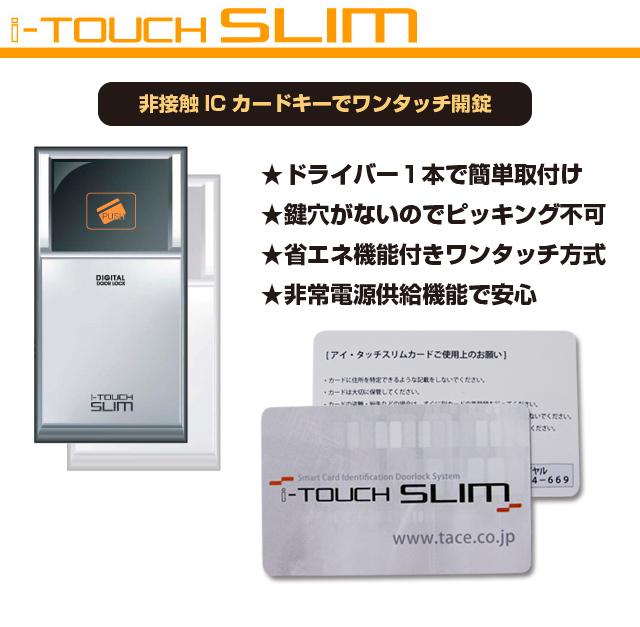 i-TOUCH SLIM