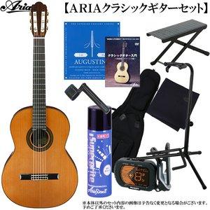 激安 クラシックギター・セット ARIA(アリア)「A-50C onlineshop Classic Guitar/セダー単板トップ:充実10点セット」【送料無料】 当店は全商品国内どこでも送料無料!, 沖縄泡盛ショップ 島人ぬ宝:97263e82 --- ancestralgrill.eu.org