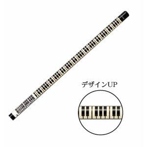 鍵盤鉛筆ブラックtimes 10本セットNPC 60 NKB BL >>>MUSIC FOR LIVING ステーショナリー文具【送料無料】