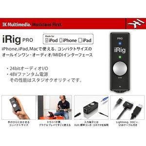 魅了 【正規輸入品】IK Multimedia PRO iRig PRO Multimedia for iPhone、iPod iPhone、iPod touch、iPadにぴったりな、オーディオMIDIインターフェース【送料無料】【当店は全商品国内どこでも送料無料!】, イズミシ:c6567016 --- affiliatehacking.eu.org