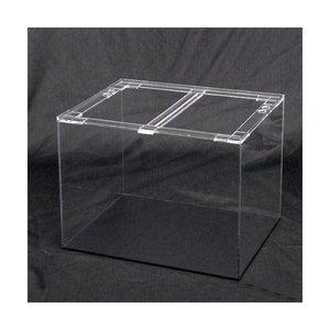 【在庫有】 メーカー直送 (受注生産)アクリルクリアタンク 底面板黒(90×45×45cm・板厚5×5×5mm) 同梱 charm 別途送料, 串木野市:3a8ef141 --- hundeteamschule-shop.de