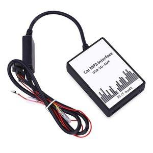 【高価値】 AL アダプタ 車用ケーブル カー MP3 CD インタフェース DC 12V 6ピン USB SDデータ ケーブル AUX アダプタ 3 + 6ピン オーディオ デジタル CD チェンジャー BMW AL-AA-7126 通常2~3週間前後で発送(土日祝日除く), セキスイオンラインショップ:b913a466 --- speakers.direct