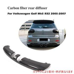 【 新品 】 AL 車用外装パーツ 適用: フォルクスワーゲン VW ゴルフ 5 V MK5 R32 ハッチバック 2005-2007 リア バンパー ディフューザー リップ スポイラー FRP AL-DD-8261, 木のおもちゃ&ギフト ニコリ 06beeadc
