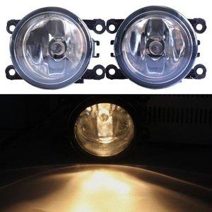 【2018?新作】 AL カースタイリング スーパー ブライト フォグライト 12V LED 高輝度 フォグライト 適用: オペル 適用: シグナム ハッチバック 2003-2015 高輝度 ハロゲン フォグランプ ハロゲン ウォーム イエロー AL-EE-3880 通常2~3週間前後で発送(土日祝日除く), ZDW SHOPPING:bbfda61a --- 5613dcaibao.eu.org