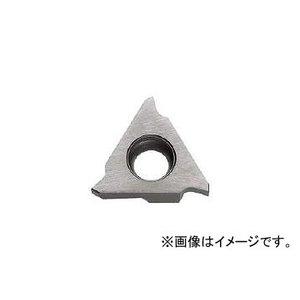 【ついに再販開始!】 京セラ 京セラ/KYOCERA/KYOCERA 溝入れ用チップ GBA32L200020 PVDコーティング GBA32L200020 PR905(3580181) JAN:4960664504596 入数:10個 取り寄せ商品のため納期確認後に発送, シングウマチ:697ffde8 --- pyme.pe