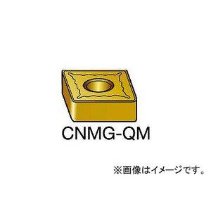 【完売】  サンドビック/SANDVIK T-Max P 旋削用ネガ・チップ CNMG120408QM 1105(6006361) 入数:10個, セタガヤク 63deac94
