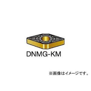 【上品】 サンドビック DNMG150408KM/SANDVIK T-Max P 旋削用ネガ・チップ 3210(6052363) DNMG150408KM 3210(6052363) 入数:10個 P 取り寄せ商品のため納期確認後に発送, 公式 三井毛織:80cfa8fd --- 888tattoo.eu.org