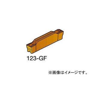 【超特価SALE開催!】 サンドビック N123F202650002GF/SANDVIK コロカット2 突切り・溝入れチップ N123F202650002GF コロカット2 H13A(6074405) 入数:10個 取り寄せ商品のため納期確認後に発送, おしゃれ工房:86cb1cf5 --- iplounge.minibird.jp