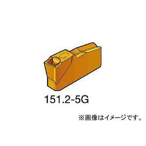 【ポイント10倍】 サンドビック/SANDVIK T-Max Q-カット 突切り・溝入れチップ N151.2300305G 4225(3346021) 入数:10個, NOLSIA c1018733